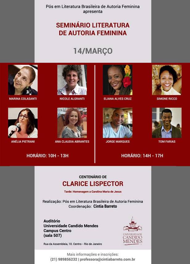 SEMINÁRIO LITERATURA DE AUTORIA FEMININA